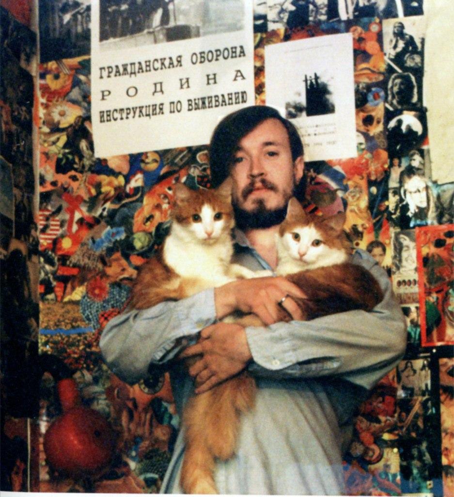 Егор Летов и котики