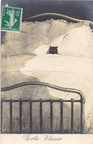 Почтовая открытка, 1913 г.
